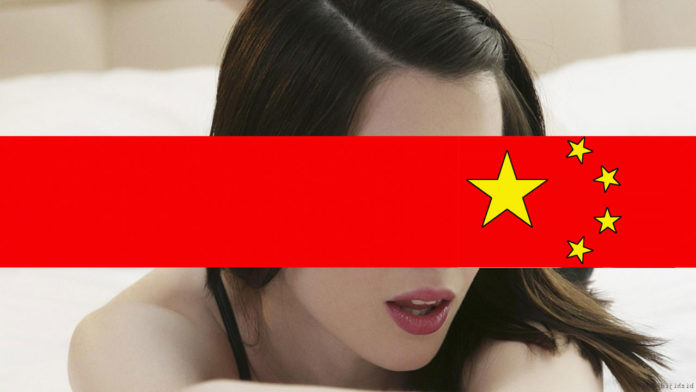 porn china
