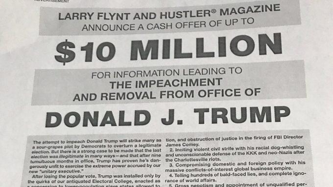 advert flynt hustler