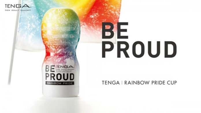 tenga-rainbow-pride-cup